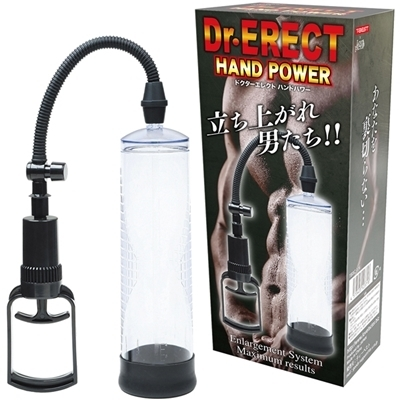 Dr.ERECT HAND POWER